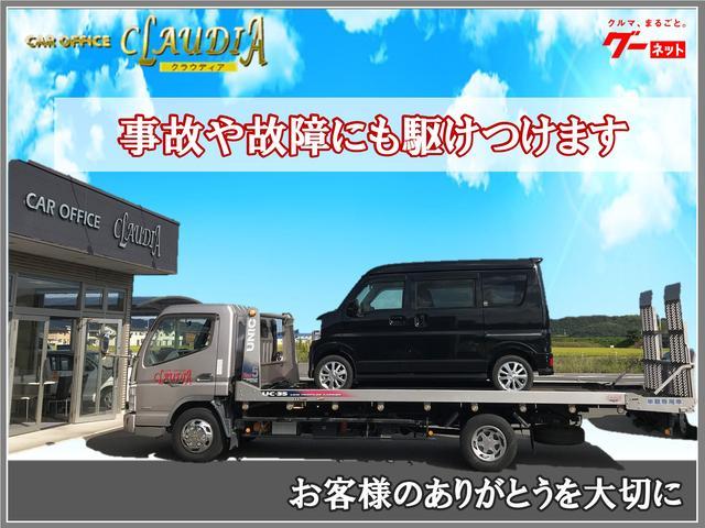 ★当店積載車★出張納車はもちろん、万が一のアフターサービスもお任せ下さい!!