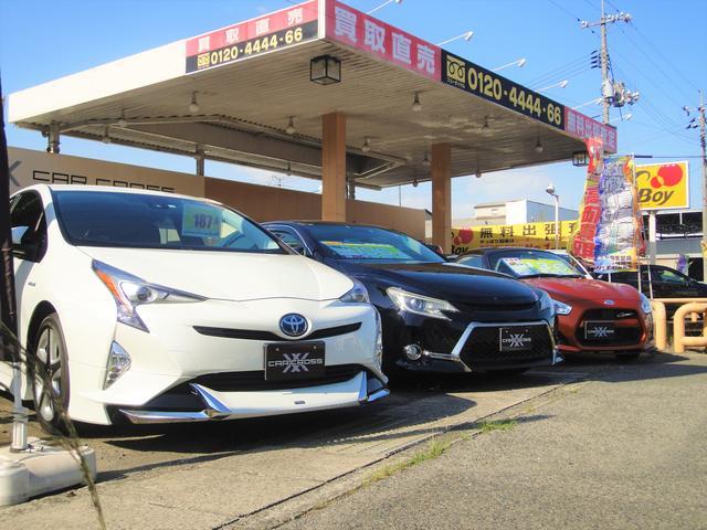 CAR CROSS岡山南&シーボーイ灘崎店