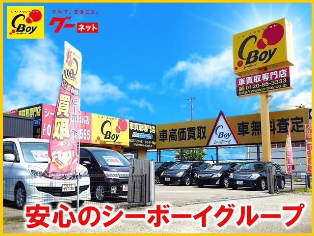 シーボーイ岡山店(1枚目)