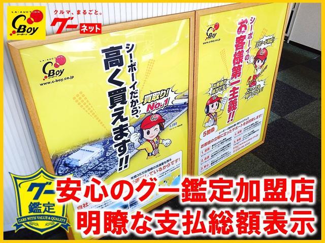 シーボーイ岡山店(5枚目)