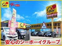 シーボーイ岡山店