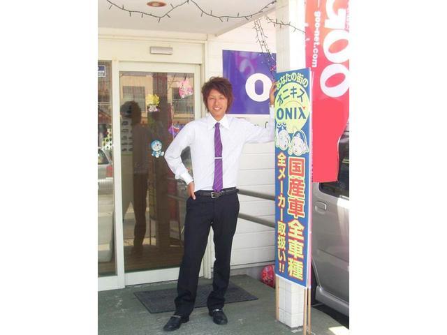 カーショップチャッツ (株)雄豊の店舗画像