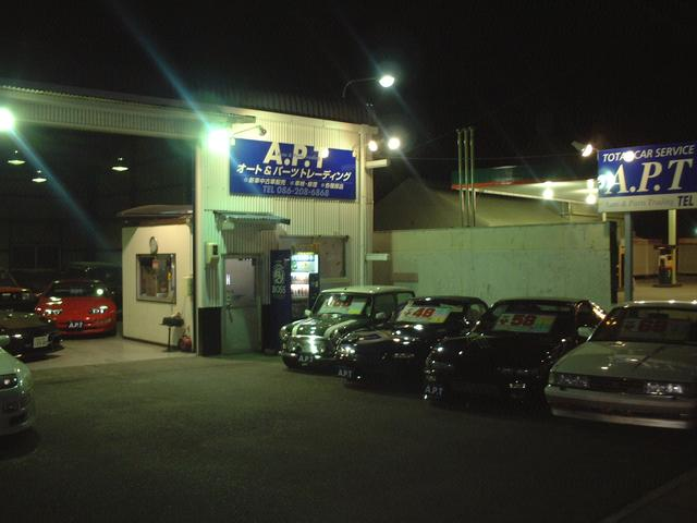 A.P.T Auto&Parts Trading