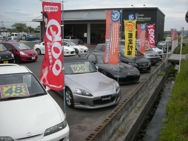 厳選した中古車も展示販売しております。