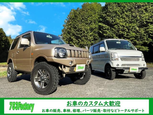 753Factory