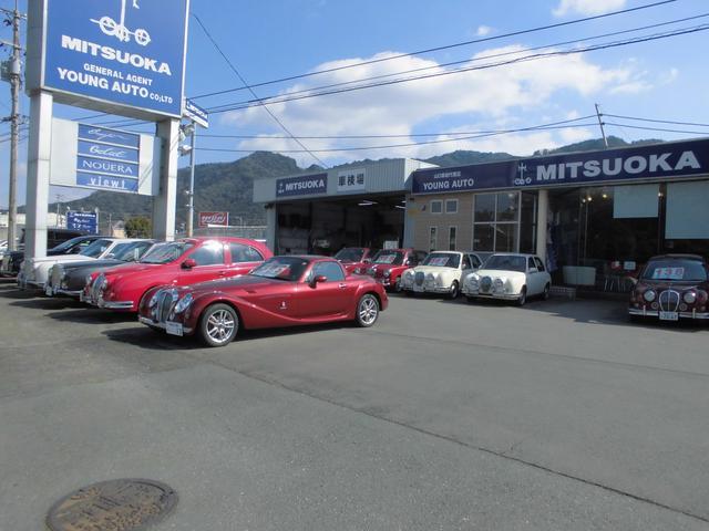 当店は山口県唯一の光岡自動車の正規販売店です。クラシカルな雰囲気の車を多数取り揃えております。