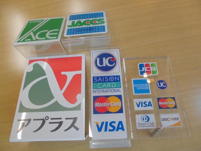 各種オートローン、カード取り扱っております。