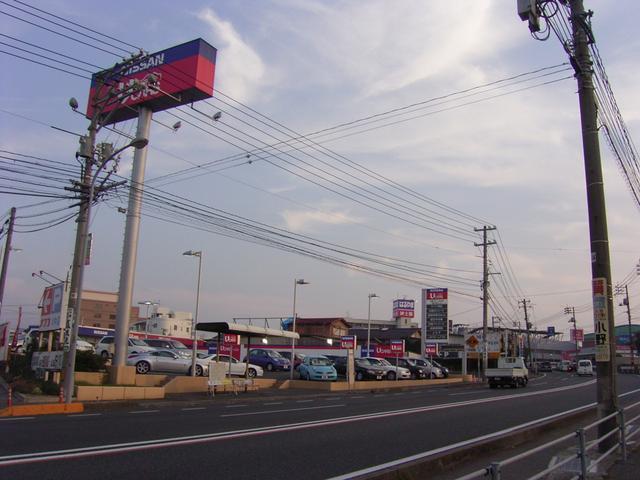 日産プリンス山口販売(株) 下関中古車センター