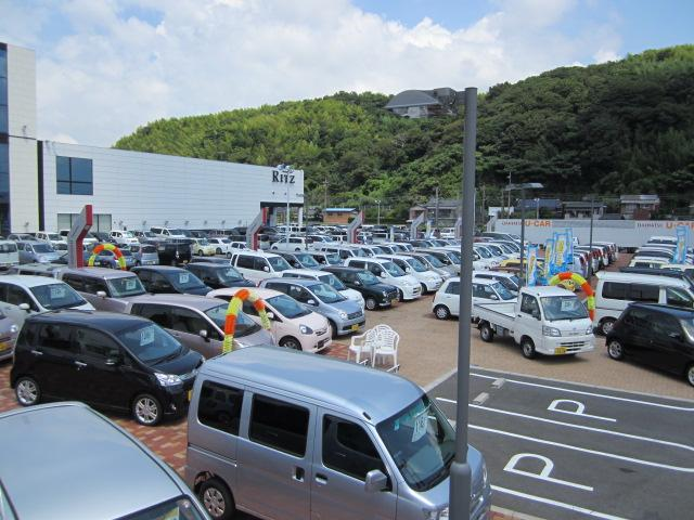 山口ダイハツ販売(株) U-CAR徳山店(2枚目)