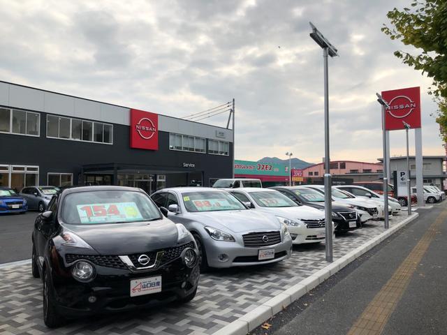 山口日産自動車(株) ステージ23山口店