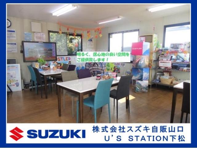 (株)スズキ自販山口 U'S STATION下松(5枚目)