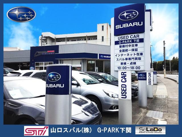 山口スバル(株) G-PARK下関(1枚目)