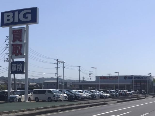 ビッグモーター 柳井店