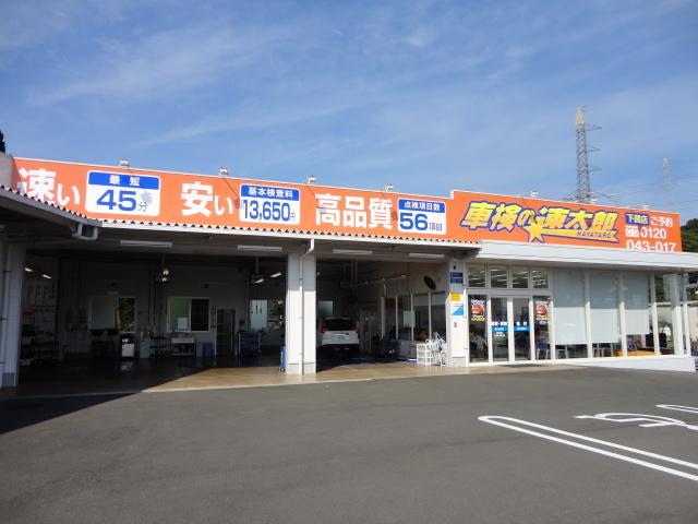 (株)シーザー(5枚目)