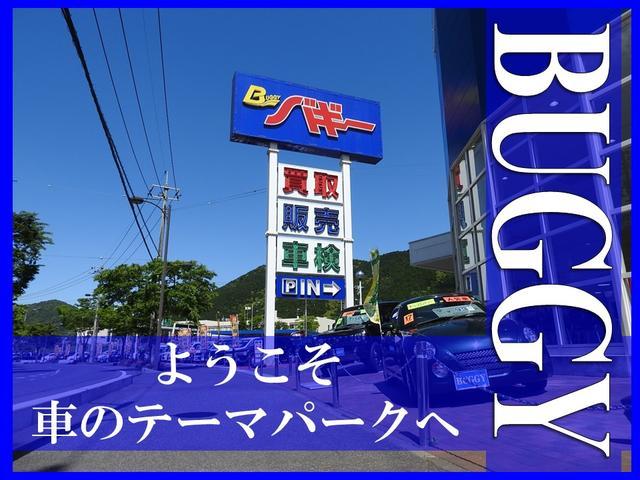 (株)バギー 岩国店の店舗画像