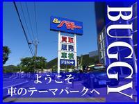 (株)バギー 岩国店