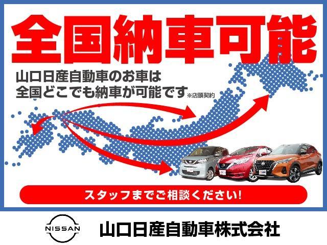 山口日産自動車(株)ステージ23周南店(2枚目)