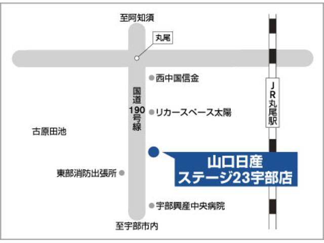 山口日産自動車(株)ステージ23宇部店(6枚目)