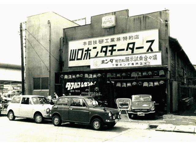 Honda Cars下関南 山口ホンダ(6枚目)