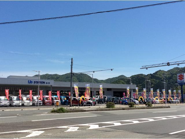 (株)スズキ自販山口 U'S STATION山口(1枚目)