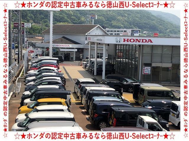Honda Cars 山口 U-Select 周南西(3枚目)