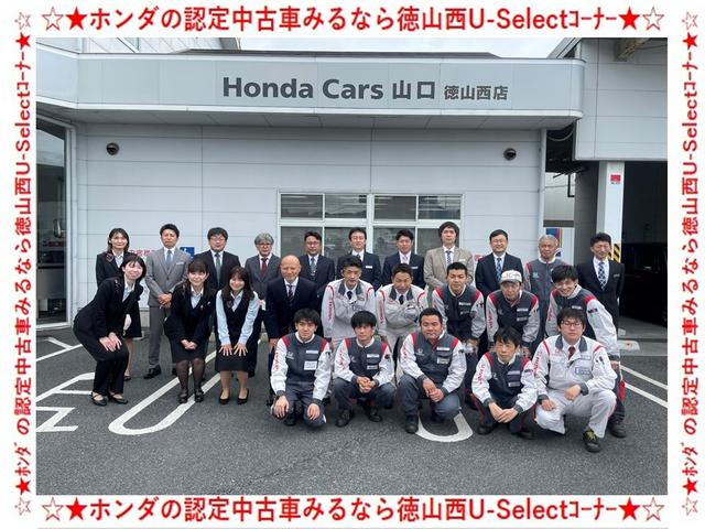 Honda Cars 山口 U-Select 周南西(4枚目)