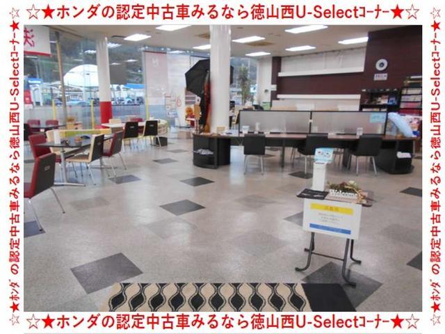 Honda Cars 山口 徳山西店 U-Select コーナー(5枚目)