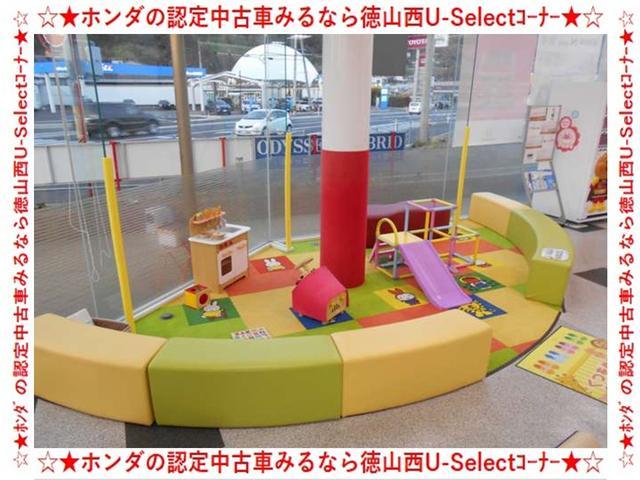 Honda Cars 山口 U-Select 周南西(5枚目)