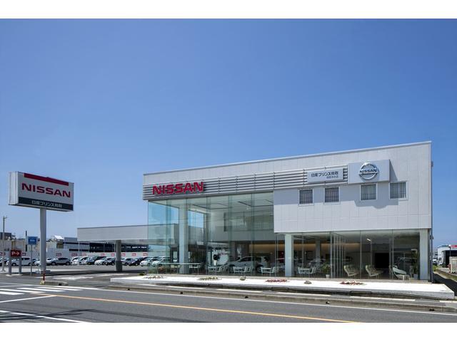 「鳥取県」の中古車販売店「日産プリンス鳥取販売株式会社 鳥取本社店」