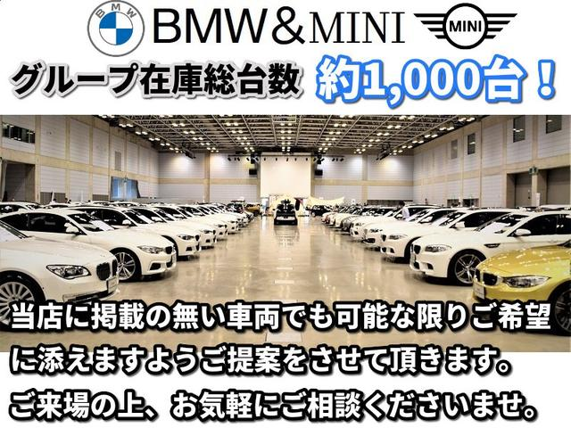 Alcon BMW BMW Premium Selection 米子(3枚目)