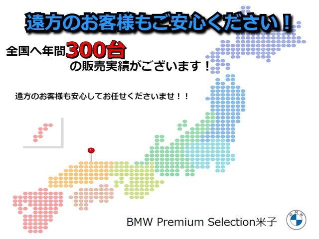 Alcon BMW BMW Premium Selection 米子(5枚目)