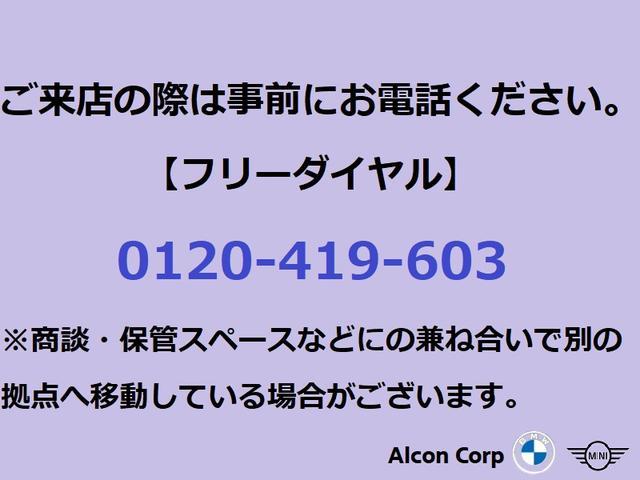 Alcon BMW BMW Premium Selection 鳥取(1枚目)