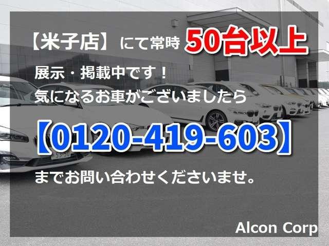 Alcon BMW BMW Premium Selection 鳥取(4枚目)