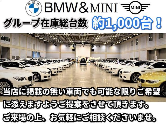 Alcon BMW BMW Premium Selection 鳥取(5枚目)