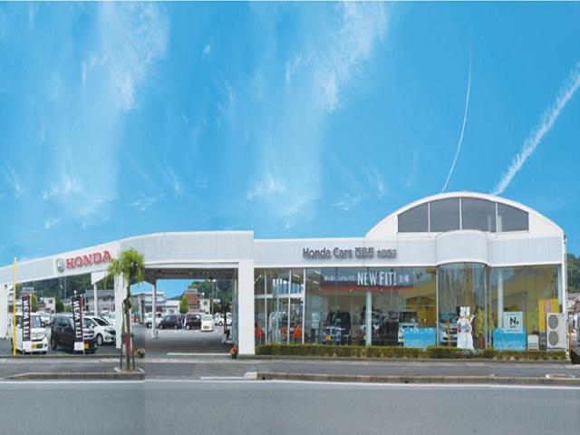 ホンダカーズ西島根 大田西店の店舗画像