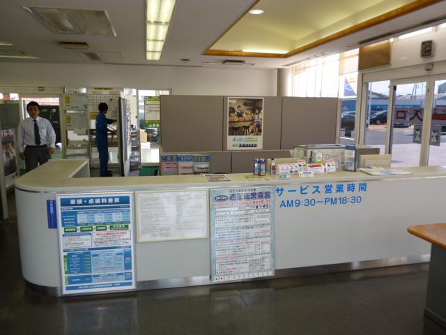 ネッツトヨタ島根(株) 出雲店(3枚目)