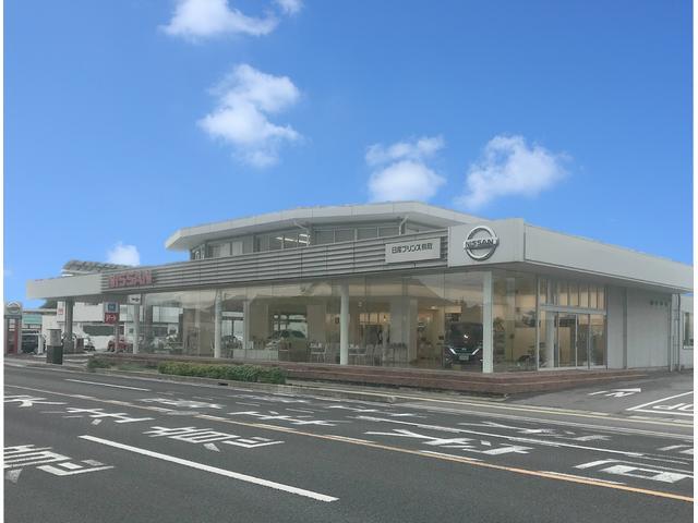 「鳥取県」の中古車販売店「日産プリンス鳥取販売株式会社 米子店」