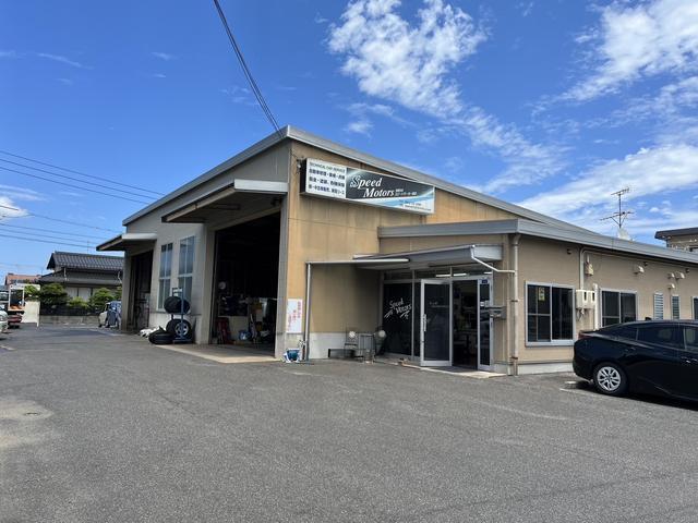 (有)スピードモーター商会 カーショップエッセンスの店舗画像