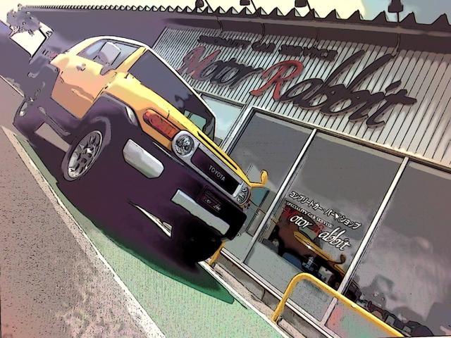 (株)モーターラビットの店舗画像