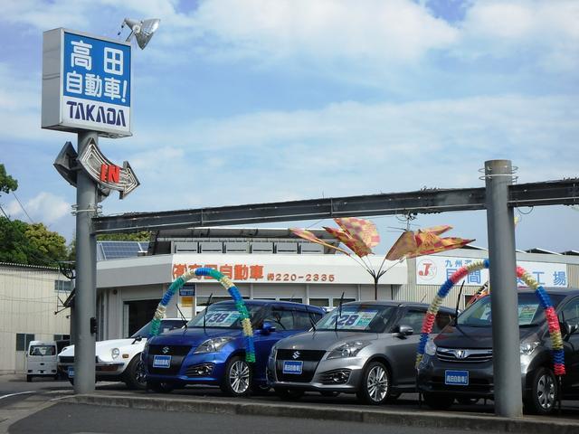 [鹿児島県](有)高田自動車
