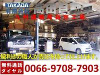 ☆鹿児島陸運局指定の民間車検工場完備!お車の点検・整備も安心してお任せ下さい!