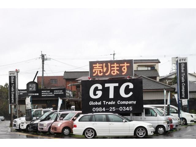 (株)Global Trade Company(1枚目)