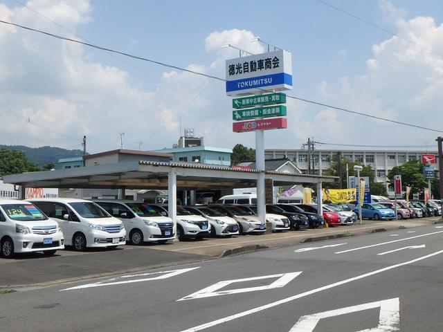 (有)徳光自動車商会(2枚目)