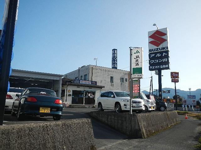 マエカド自動車(1枚目)