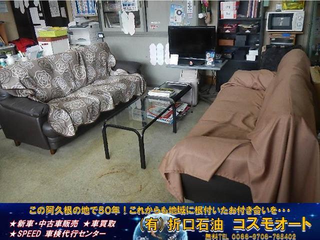 (有)折口石油 コスモオート(5枚目)