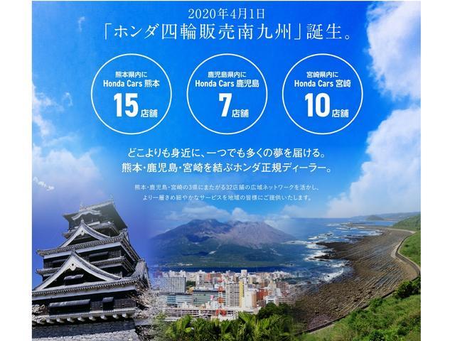 Honda Cars 鹿児島 U-Select鹿児島(1枚目)