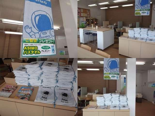 Honda Cars 鹿児島 U-Select鹿児島(5枚目)