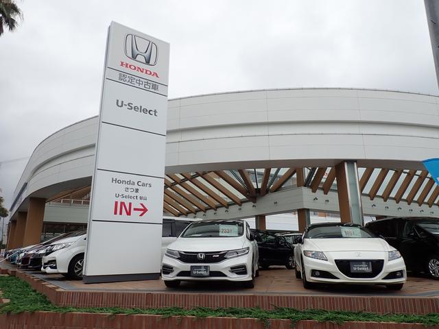 Honda Cars さつま U-Select谷山 (株)ホンダさつま(1枚目)