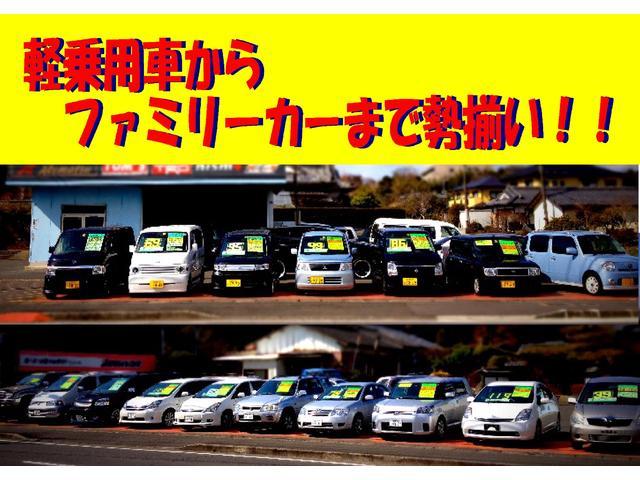 あべまつ自動車販売(有)(2枚目)