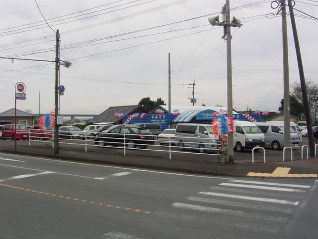恒松自動車商会(1枚目)